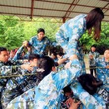 广州拓展训练公司广州拓展培训广州户外拓展机构