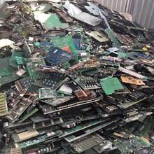 大量回收废旧电子电器北京市电子废品长期回收图片