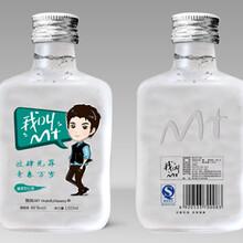 我叫MT4瓶装青春小酒时尚小酒茅台镇酱香型白酒招商加盟