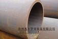 河北1400縱焊縫卷管.1410焊管.1420鋼管
