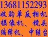 摄像机回收北京摄像机回收北京二手摄像机回收北京哪里回收摄像机