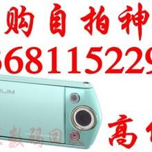 高价上门回收佳能7D单反相机尼康D750.卡西欧