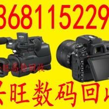 高价回收单反相机镜头摄像机尼康佳能索尼
