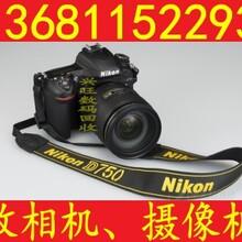 高价回收佳能5DMarkIV回收佳能85mm镜头