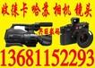 北京高价回收微单相机回收索尼A99微单相机回收自拍神器