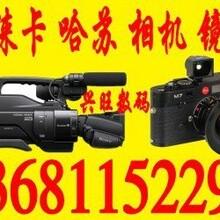 北京兴旺高价回收镜头回收佳能尼康镜头回收哈苏相机回收徕卡相机
