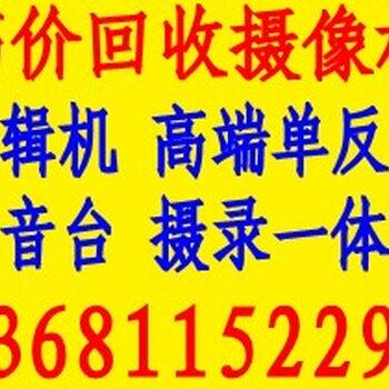 北京興旺高價回收蘋果一體機回收二手蘋果一體機回收蘋果服務器回收蘋果mf841