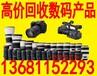 北京高價回收音頻設備收購視頻設備回收RED攝像機