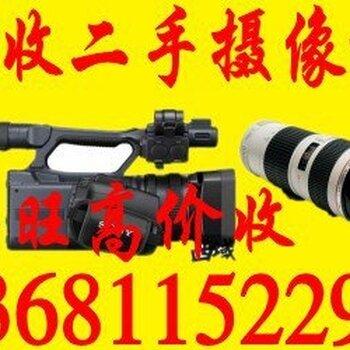高價回收二手AX2000E攝像機回收松下173MC回收交換機服務器