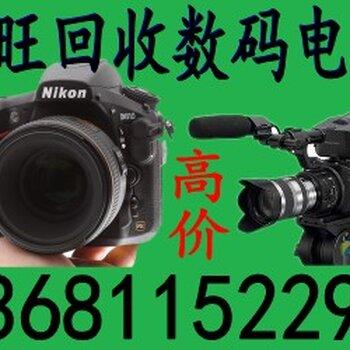 攝像機回收_二手攝像機回收_高清數碼攝像機回收