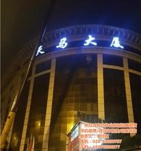 广州天河出租一台25米高空作业车多少钱图片