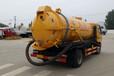 衢州3吨吸污车