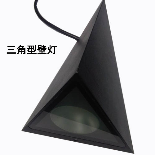 新款现代led壁灯户外防水室外墙壁灯三角形庭院灯过道阳台墙壁灯