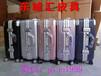 广州日默瓦拉杆箱全铝合金批发价格