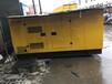 湖州發電機回收廢舊發電機組高價回收