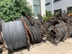 麗水電纜線回收二手電纜線高價回收
