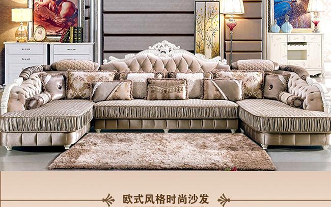 供应欧式沙发图片简欧布艺沙发图片