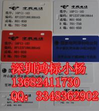 硕方SP600铭牌打字机图片