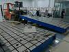 华威划线平台防锈平台焊接平台制造厂家