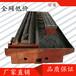 铸铁平台铸铁焊接平板铸铁检验平板铸铁装配平板钳工工作台