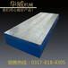 鑄鐵平板鑄鐵平板廠家廠家直銷價格優勢質量保證
