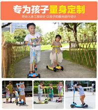 供应佛山儿童滑板车-儿童三轮滑板车价格-迪考斯儿童滑板车