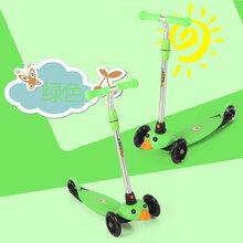 佛山迪考斯滑板车厂家XF-X4系列小黄鸭佛山儿童滑板车价格