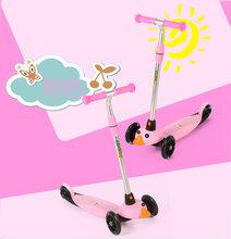 佛山滑板车厂家-佛山儿童滑板车厂家-儿童滑板车生产厂家
