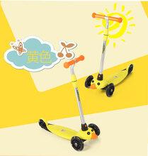 广东迪考斯滑板车厂家-儿童滑板车厂家-佛山三轮滑板车厂家