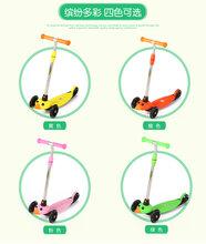 供应广东佛山滑板车生产厂家-儿童滑板车批发价格