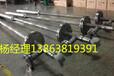 防爆液下泵-绿牌化工液下泵