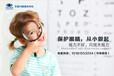 青少年视力低下的危害