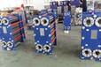 江苏南京地暖、暖气片板式换热器,全焊接式换热器、钎焊板式换热器,厂家直销