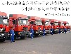 天津慶源物流貨運至全國各地整車零擔運輸、物流專線托運搬家
