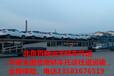 深圳到燕郊轿车托运几天到?北京百容运天轿车托运