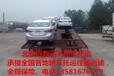深圳到承德轿车托运几天到?北京百容运天轿车托运