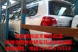 深圳到唐山轿车托运几天到?北京百容运天轿车托运