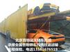 深圳到郑州轿车托运几天到?北京百容运天轿车托运