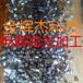 深圳不銹鋼電解拋光,電解拋光加工廠