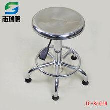 东莞防静电�椅子生产厂家不锈钢升降防眼睛静电工作凳子图片