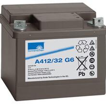 德国阳光蓄电池A412/32G6原装正品直销