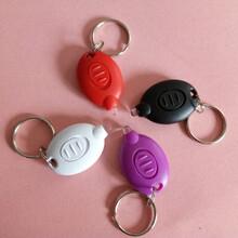 促销广告礼品紫光验钞LOGO随你选LED钥匙扣灯迷你钥匙扣灯塑料钥匙扣LED灯工厂低价图片