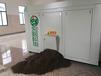 秦皇岛东阳科技公司垃圾处理设备