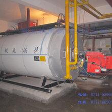 燃气热水锅炉价格图片