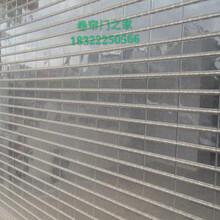 天津卷帘门