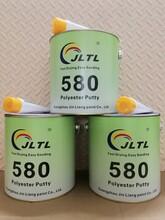 供应JLTL580原子灰,厂价批发,量大从优。图片