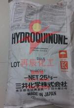 广州现货代理照相级对苯二酚日本三井化学株式会社Hydroquinone图片