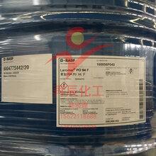 德国巴斯夫LaromerPO94F胺改性聚醚丙烯酸酯BASF莱如玛PO94F油墨用UV树脂图片