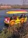 430四轮脚踏船、全玻璃钢制造
