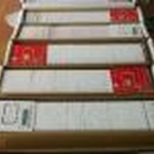 物流包装设备数据采集器全国包年流量卡供应